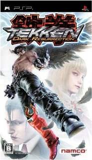 Tekken: Dark Resurrection...